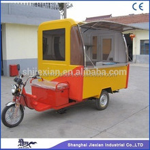 JX-FR220GA China electric tricycle food trucks mobile food cart hot dog vending carts with three wheels on promotions