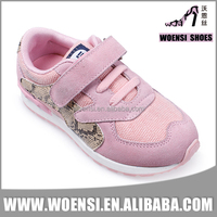 latest design customized stylish pink color suede PU casual sports shoes for girls