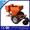 ANON 1 row potato planter price