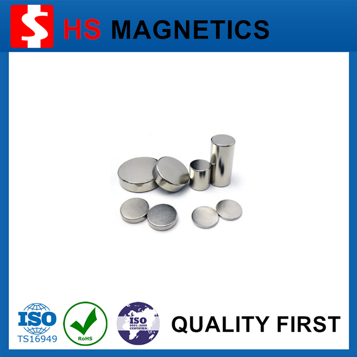 High standard rare earth permanent magnet synchronous motor for sale