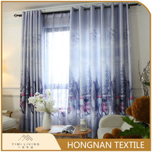 New fashionable designer fancy beautiful cafe living room curtain