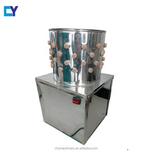 poultry hair removal machine / plucking machine / bird/quail/chicken/ sparrow feather plucker