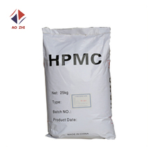 wall putty additive agent hydroxy propyl methyl cellulose /HPMC factory supply with best price