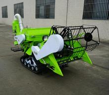 mini combined rice harvester