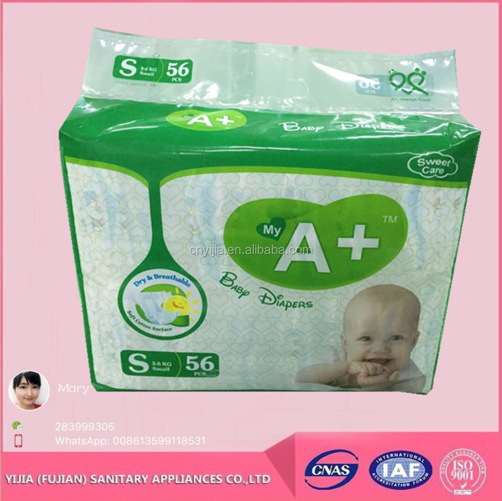 2016 Hot sell cheap factory price high quality disposable baby diaper
