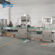 Small bottle filling mineral water production line