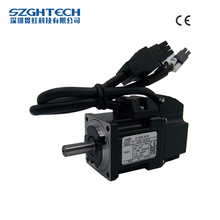 High quality rc direct drive s tiny servo motor with brake