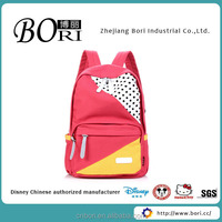 children cheap fashionable school bags and backpacks