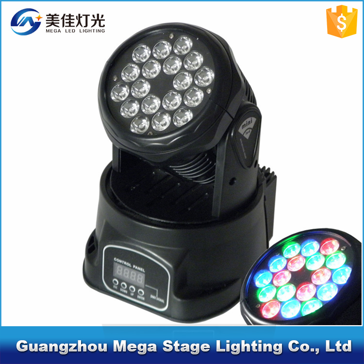 2017 promotion stage light18 3w led moving head wash