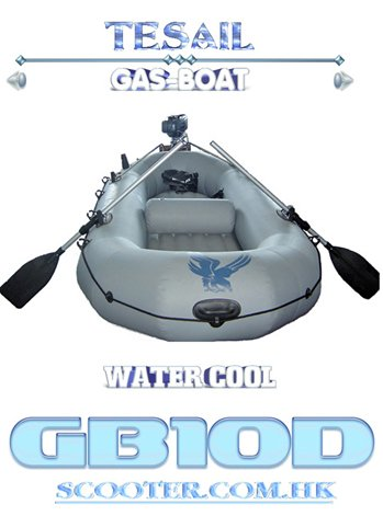 Water Cooled Inflatable Gas Boat