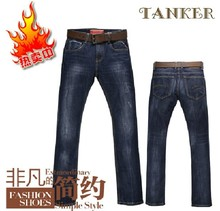 OEM/Wholesale High quality 100% cotton new man selvage denim on front jeans