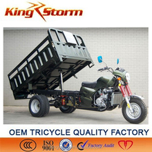 2015 New Products 150CC 200CC 250CC 300CC Chinese Petrol Scooter Engine Tricycle/ Motorized Tricycle/ Cargo Tricycle