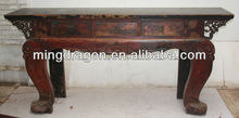 Chinese Antique Carved Reclaimed Teak Wood Prayer Table