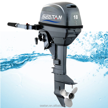 2 stroke 18hp outboard motor based on Tohatsu's 18th outboard design