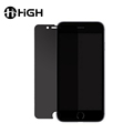 Premium cellphone universal real privacy tempered glass screen protector for apple iphone 6