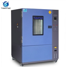 Manufacturing stock programmable constant temperature and humidity environmental testing equipment