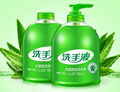 Aloe vera hand wash pump liquid soap bottle