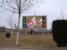 outdoor digital billboard !!! P12 outdoor roadside el advertising panel