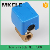 flow switch g1/2 water flow sensor 220v magnetic water flow sensor MK-FS08