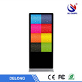 Powerful 42 inch 1920*1080 resolution android 4.4 LCD touch screen black pc digital signage player