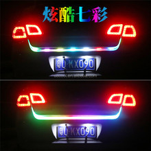 Decoration Light Auto Led Atmosphere Light for Car Trunk