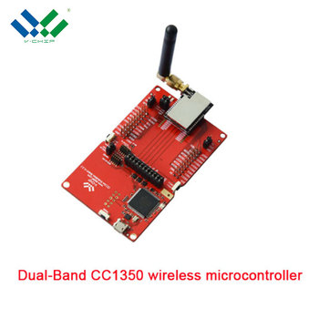 Dual Frequency CC1350 CC2650 CC1310 Wireless Module Simulation Development Kit