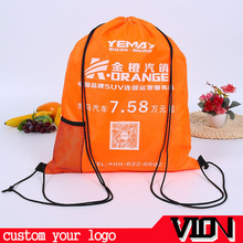 promotion dance drawstring backpack with mesh bottle pocket
