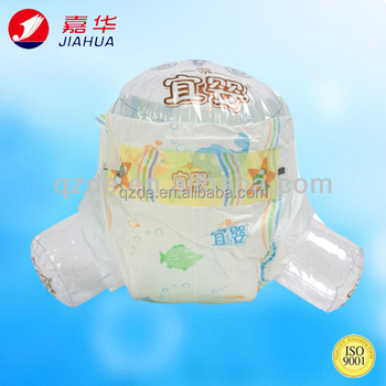 Cheap Hot Sale Sleepy China Baby Diaper (JHW13)