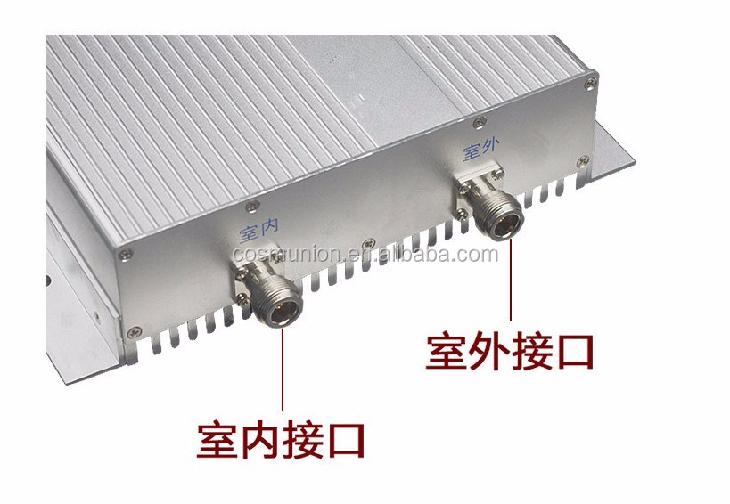 3w industrial high power mobile signal booster for rural city areas