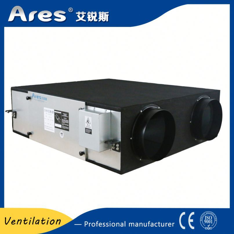 Professional factory attractive price powerful airflow heating unit