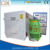 2016 new popular HF Vacuum Wood Drying Machine