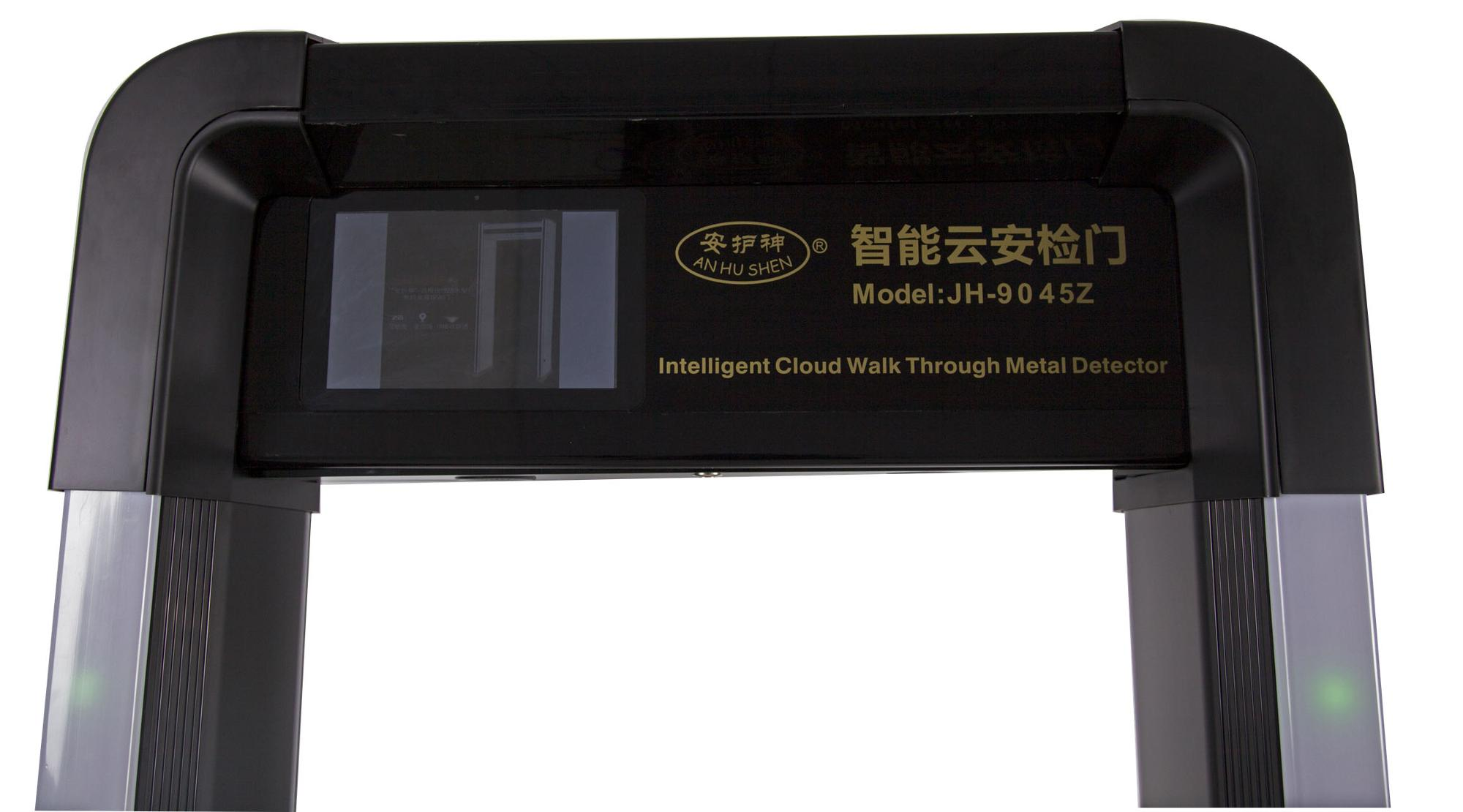 Wifi Connection LED Digital Touch Screen Door Frame Walk Through Metal Detector