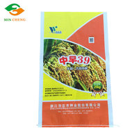 25kg bopp laminated seed packaging bag