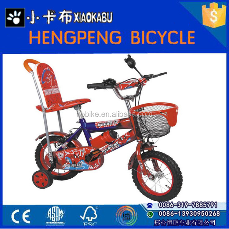 New model good price made in China cheap Kids dirt bike bicycle for export sale