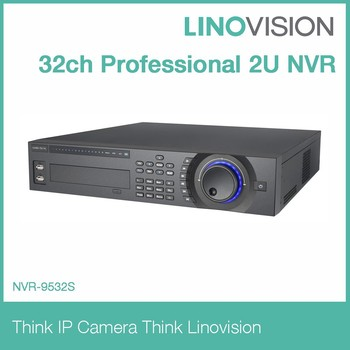 32 channels 2U professional NVR