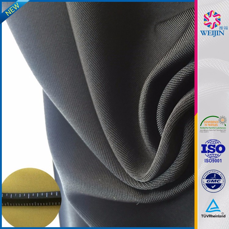 Black Knit Pram Fabrics Manufacture