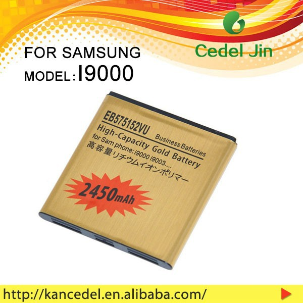 mobile phone battery voltage for S1 i9000/i9010/i9088/M110S/T959/T959V