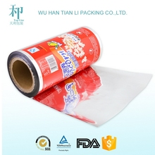 hot sale customized printing biodegradable food packing film for cookies