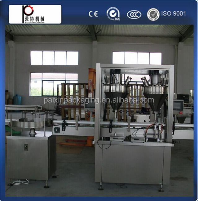 bottle powder milk filling and capping machine Full Automatic grade
