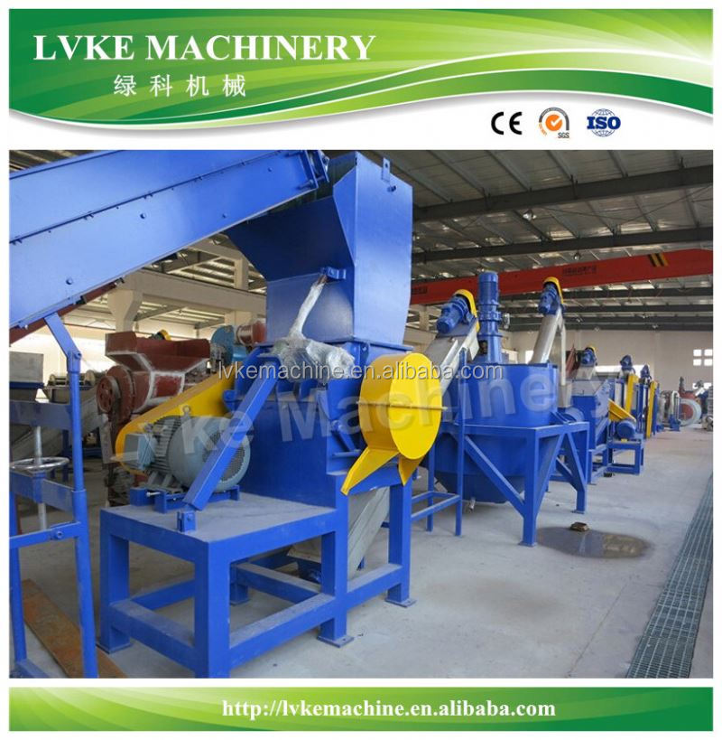 waste pet bottle washing line / recycling plant / recycling machine