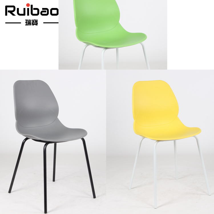 Fashion Model Design Metal Legs PP Cover Colors Available Plastic Chair For Dining Room