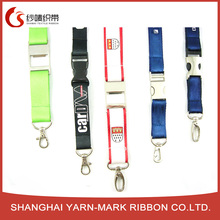 Custom made polyester neck strap colorful lanyards