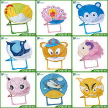 Hot Sell Colorful Kids Small Round Metal Target Moon Chair