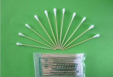 Alcohol Cotton Swab