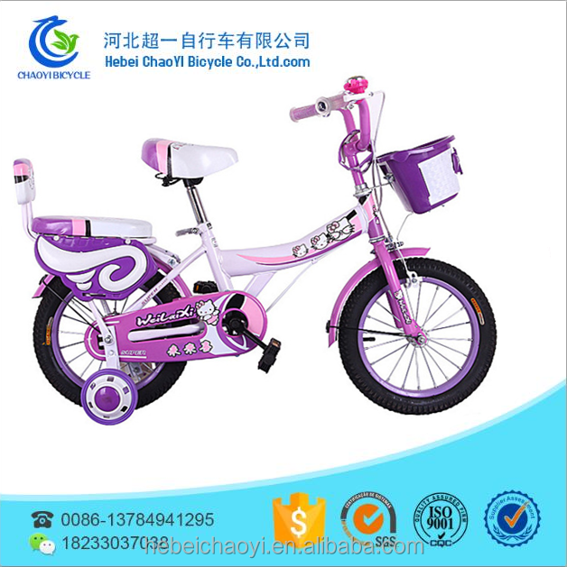 Wholesale 12inch modern cheap pink princess child kids bicycle /bike