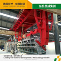 equipment industriel from china for autoclaved aerated block machinery