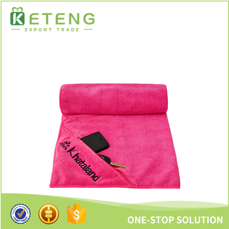 Hot sale hot yoga towel microfibre with pocket bamboo gym towel