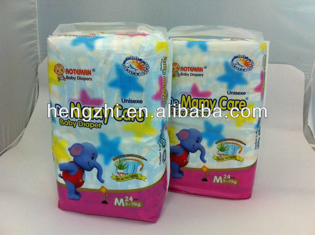 baby diaper wholesale mamy poko