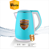 vasta home appliance electrical double wall plastic electric kettle