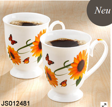 One pc porcelain mug with sunflower pattern